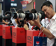 cameras in china