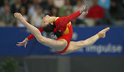 chinese gymnast cheng fei