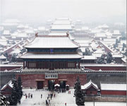 forbidden city beijing in winter