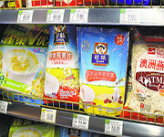 Food & Beverage Companies in China | Industry News