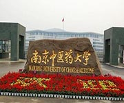 Nanjing University of Traditional Medicine