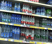 nongfu bottled water in supermarket